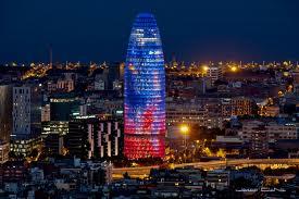 Torre Agbar Jean Nouvel http://barcelonina.com/es